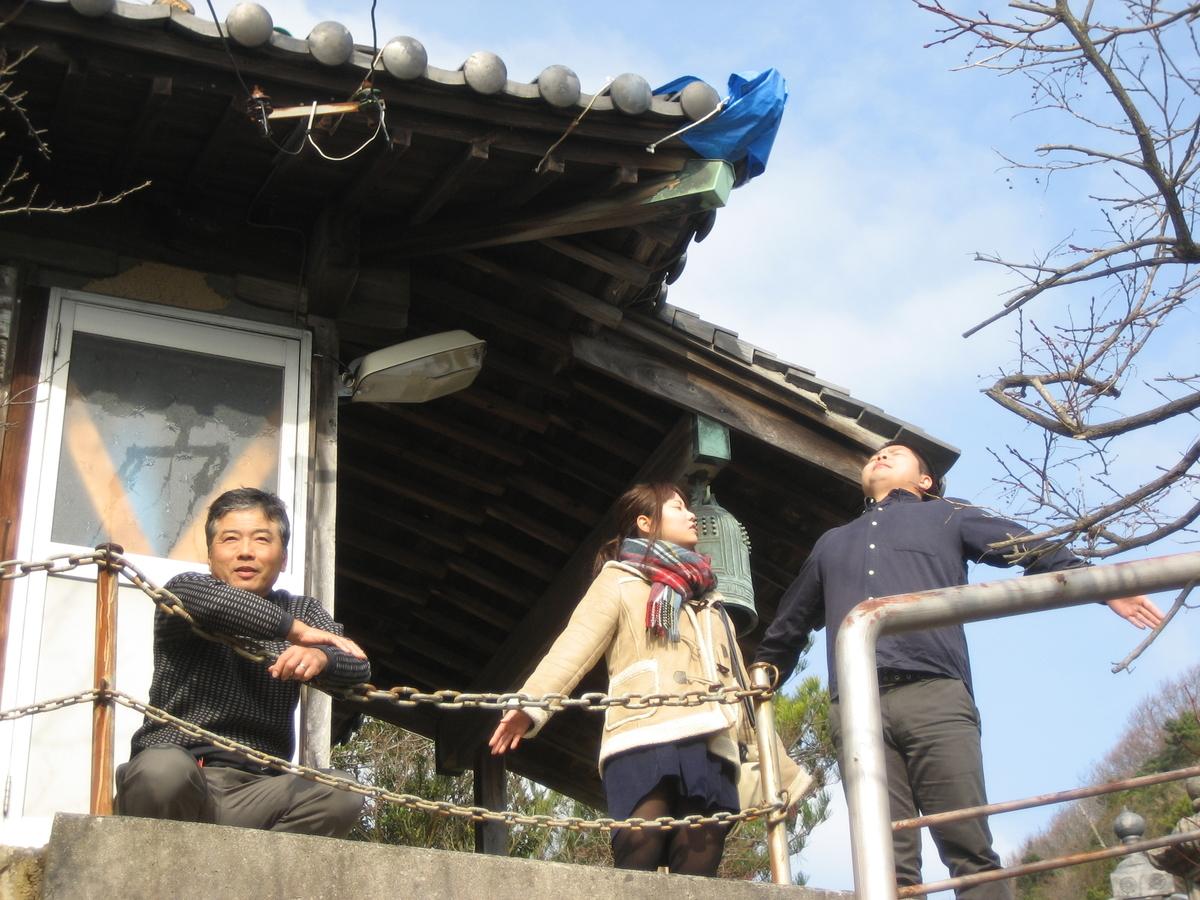 f:id:tobishima-life:20190527111533j:plain