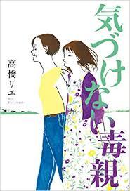 f:id:tobishima-life:20190819110045p:plain