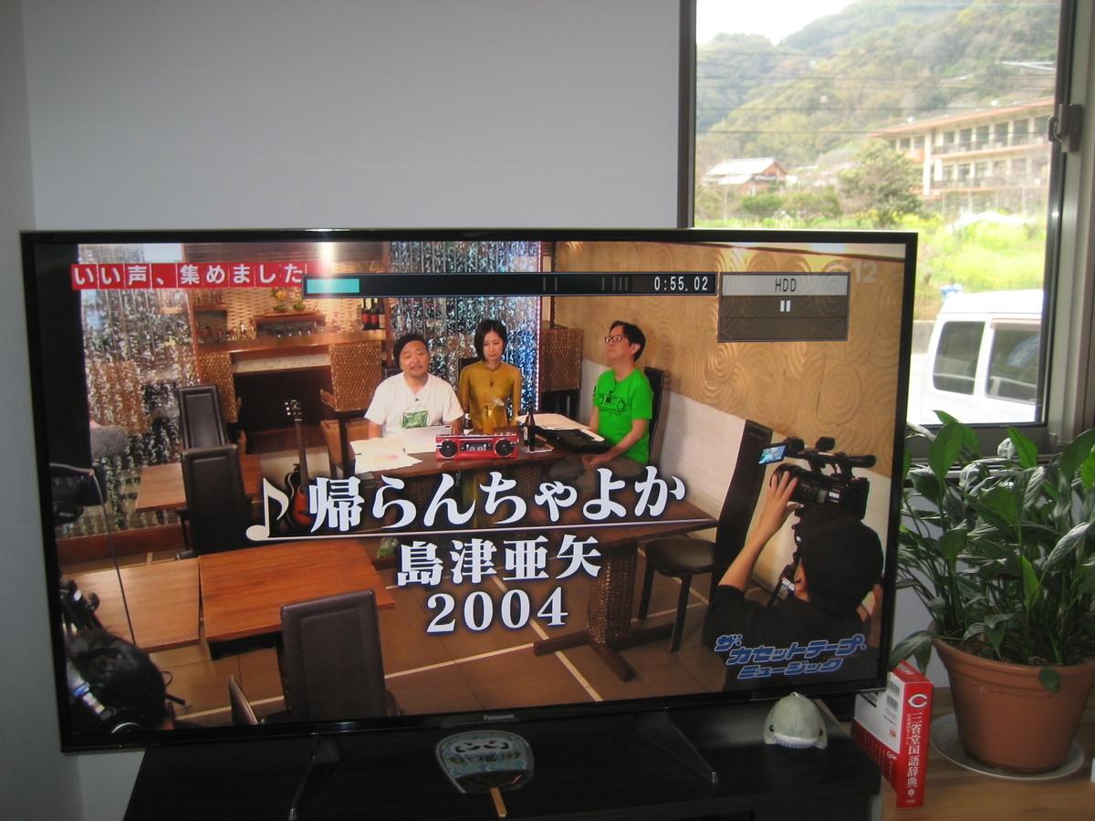 f:id:tobishima-life:20200330125056j:plain