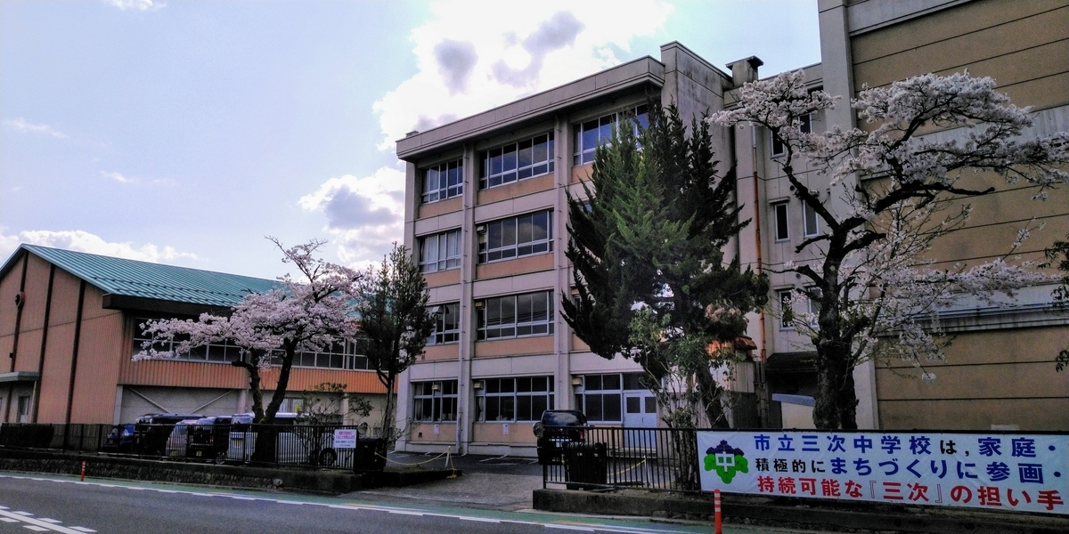 f:id:tobishima-life:20200406193516j:plain