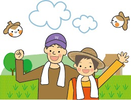 f:id:tobishima-life:20200420120321j:plain