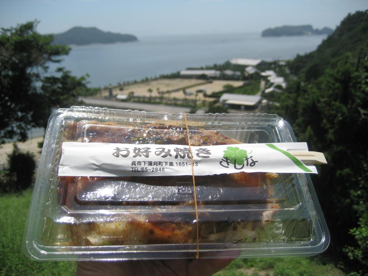 f:id:tobishima-life:20200731132441j:plain