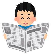 f:id:tobishima-life:20200911164301j:plain