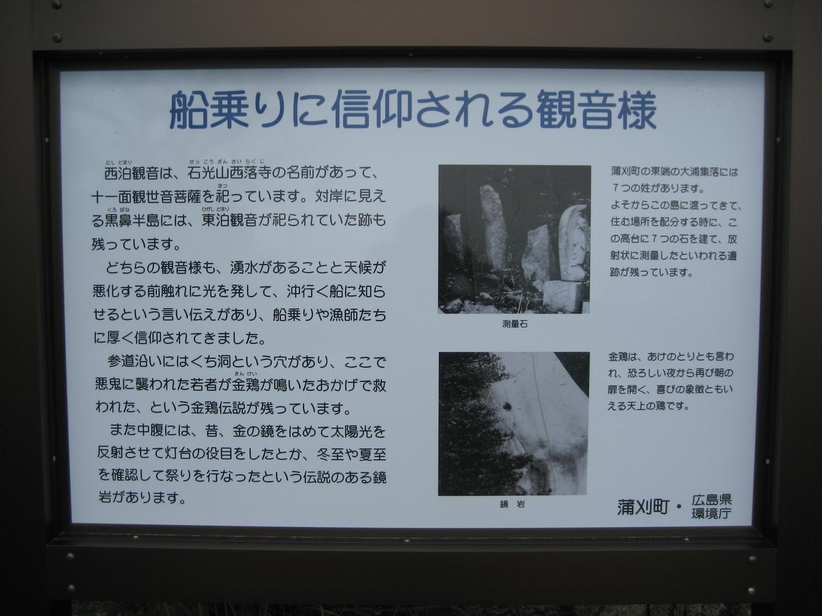 f:id:tobishima-life:20201104095453j:plain