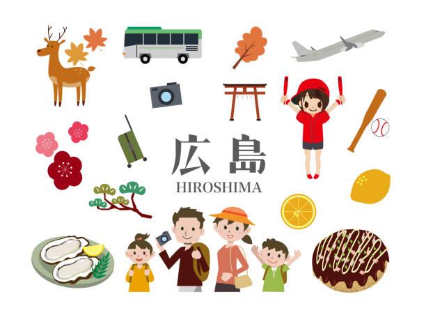 f:id:tobishima-life:20201207122903j:plain