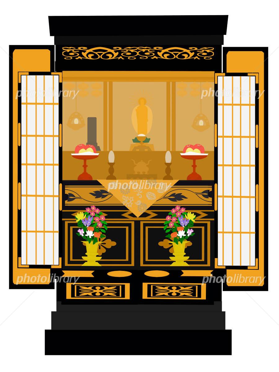 f:id:tobishima-life:20210115124935j:plain