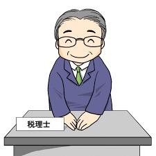 f:id:tobishima-life:20210514162307j:plain