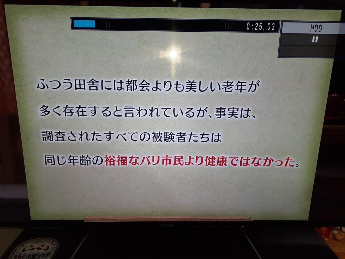 f:id:tobishima-life:20210709182254j:plain