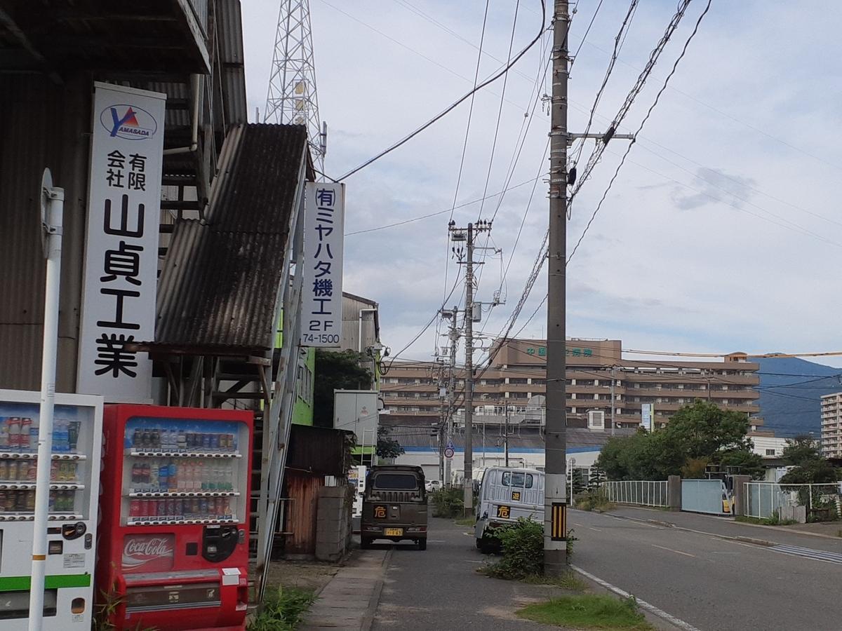 f:id:tobishima-life:20210924193457j:plain