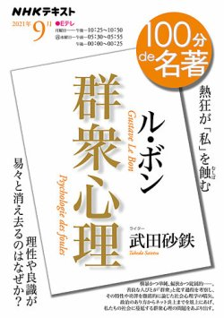 f:id:tobishima-life:20210927155306j:plain