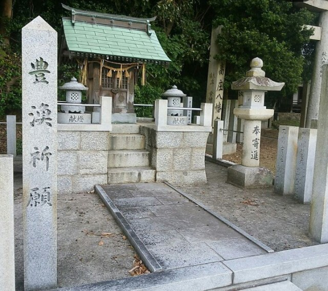 f:id:tobishimakaido:20190117113559j:image