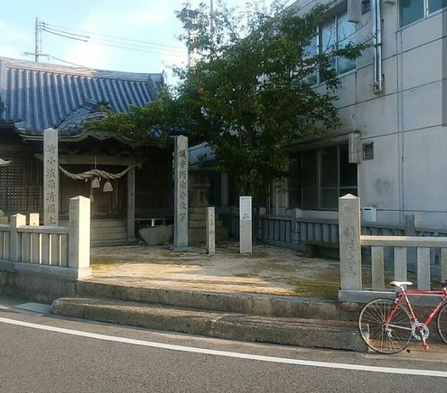 f:id:tobishimakaido:20190117113632j:image