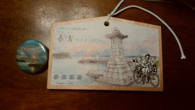 f:id:tobishimakaido:20190307215120j:image