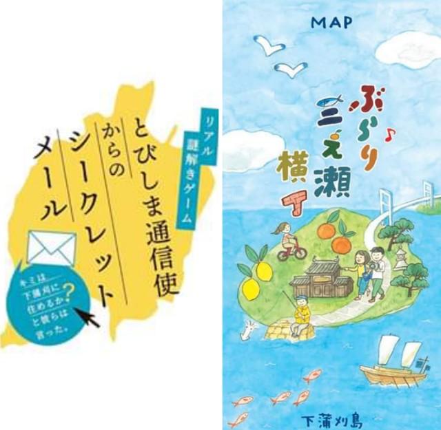 f:id:tobishimakaido:20190307221117j:image