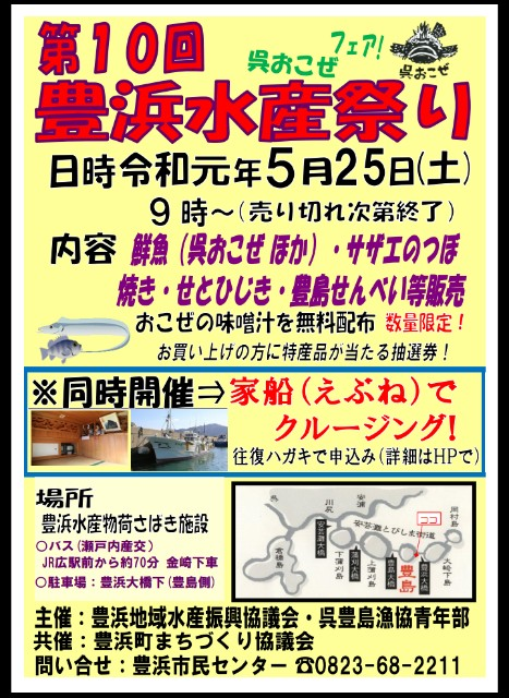 f:id:tobishimakaido:20190409080747j:image