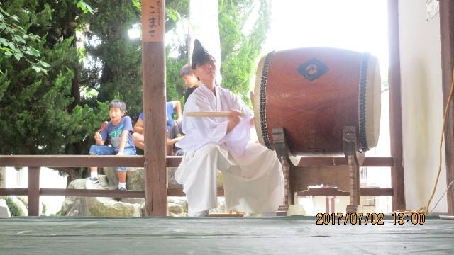 f:id:tobishimakaido:20190417082033j:image