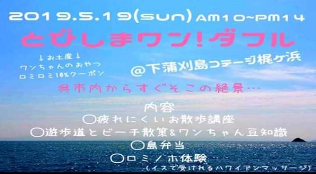 f:id:tobishimakaido:20190421234157j:image