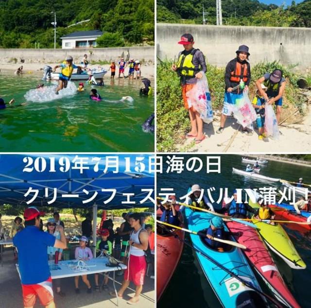 f:id:tobishimakaido:20190422122624j:image