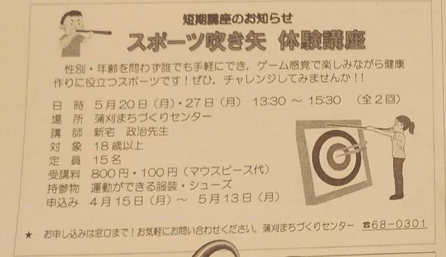 f:id:tobishimakaido:20190422123540j:image