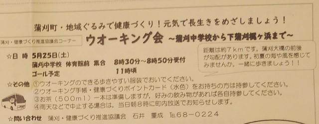 f:id:tobishimakaido:20190422124003j:image