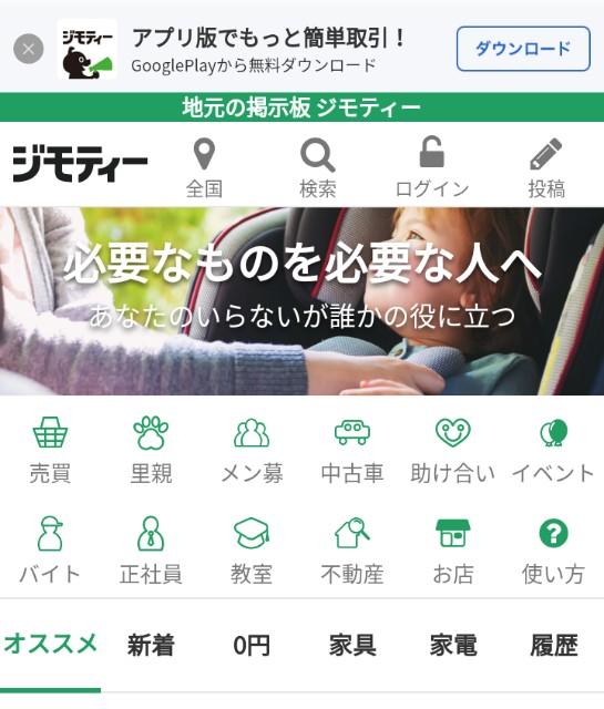 f:id:tobishimakaido:20190428222613j:image