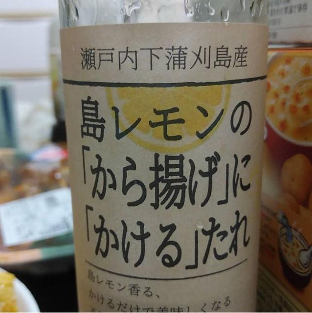 f:id:tobishimakaido:20190430204921j:image