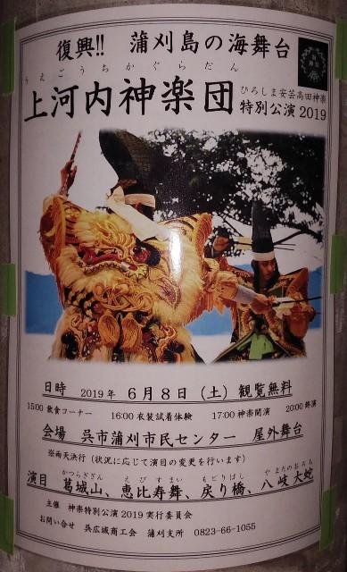 f:id:tobishimakaido:20190510081034j:image