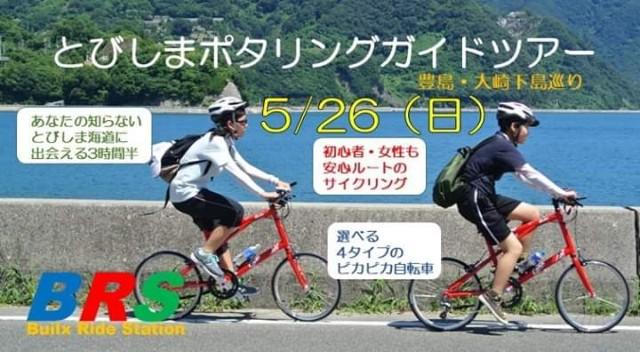 f:id:tobishimakaido:20190515081727j:image