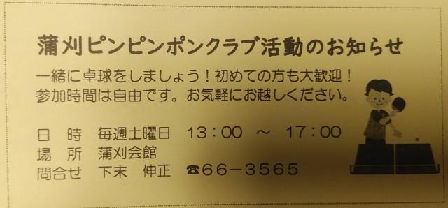f:id:tobishimakaido:20190521205554j:image