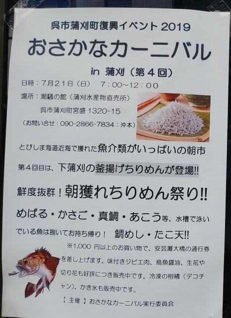 f:id:tobishimakaido:20190619081356j:image