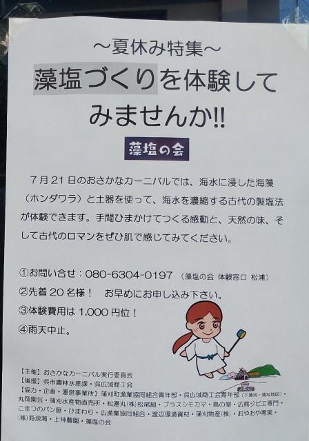 f:id:tobishimakaido:20190619081411j:image