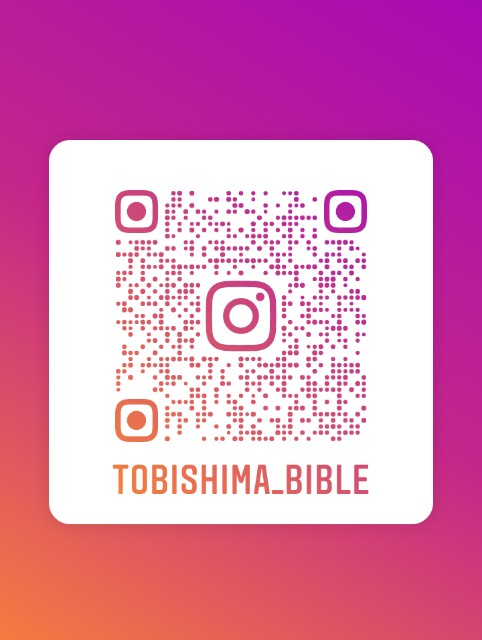 f:id:tobishimakaido:20200921194235j:image
