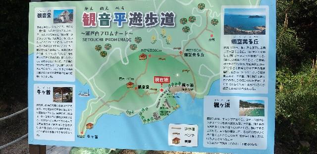 f:id:tobishimakaido:20210701204949j:image
