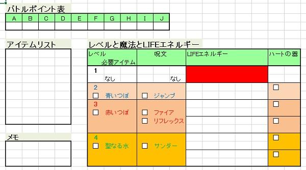 f:id:tobity:20200920200535j:plain
