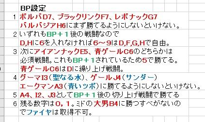 f:id:tobity:20200920201322j:plain