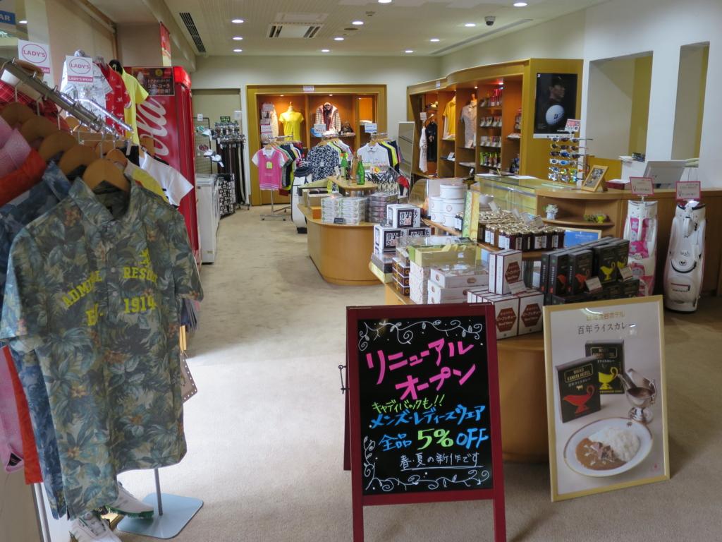 f:id:tobufujigaokacc:20170409175716j:plain
