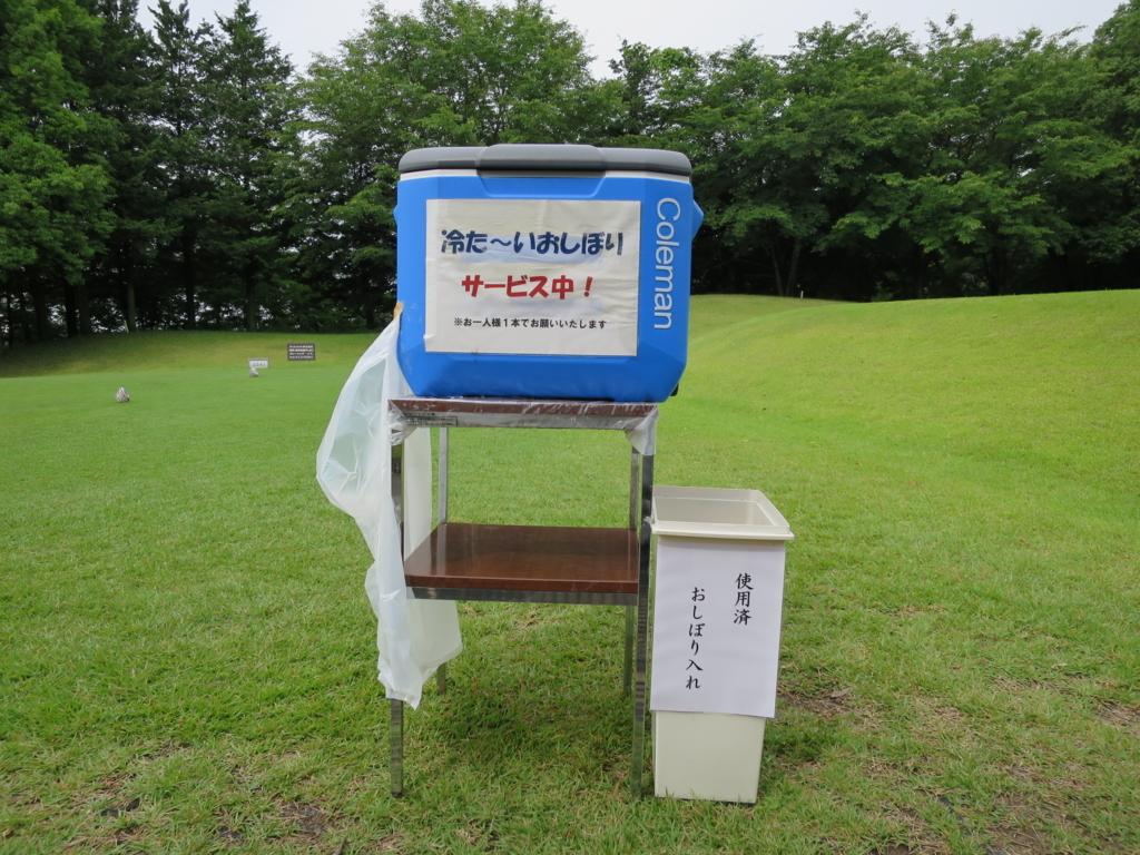 f:id:tobufujigaokacc:20170622135345j:plain