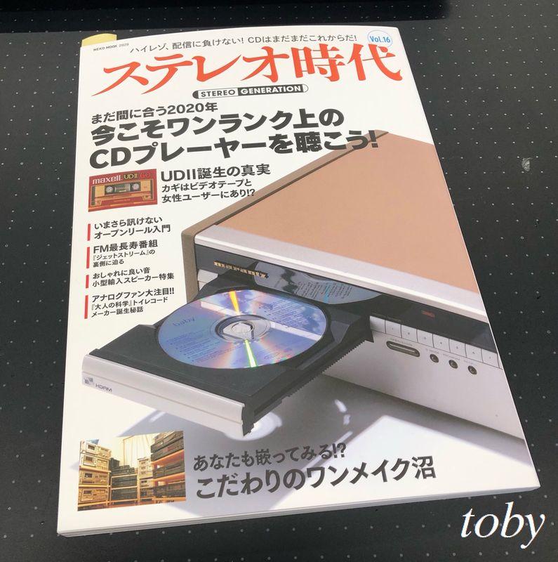 f:id:toby_Nakamichi:20200331105026j:plain