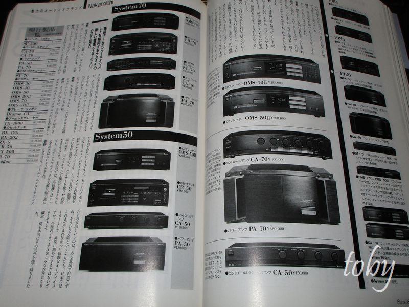 f:id:toby_Nakamichi:20200331222835j:plain