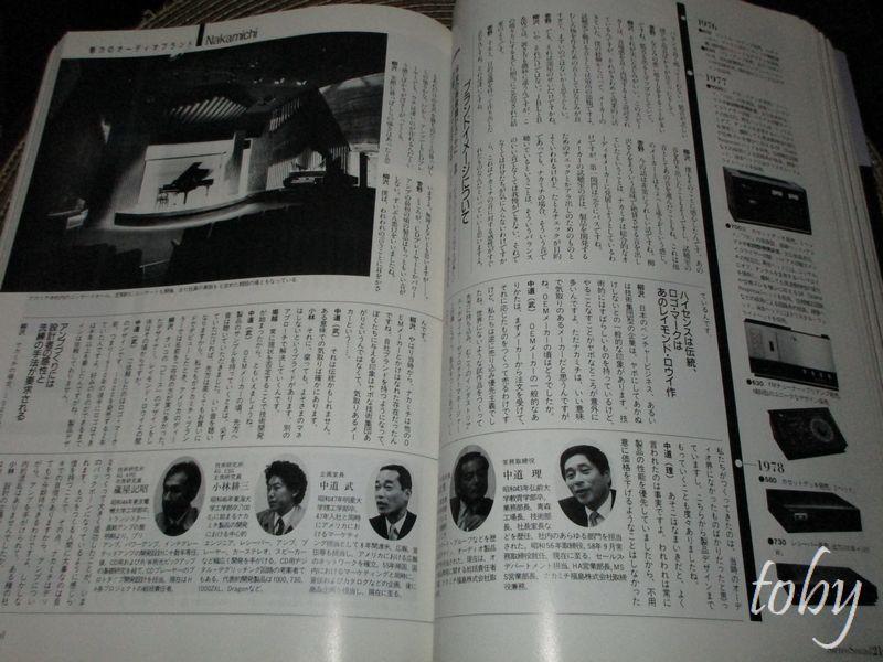 f:id:toby_Nakamichi:20200331222840j:plain