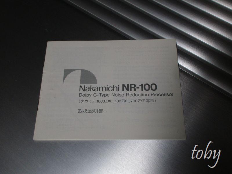 f:id:toby_Nakamichi:20200402220852j:plain