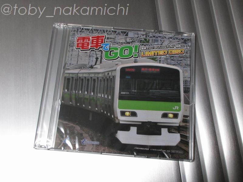 f:id:toby_Nakamichi:20201210232020j:plain