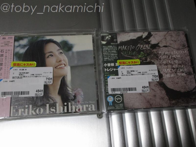 f:id:toby_Nakamichi:20210217221233j:plain