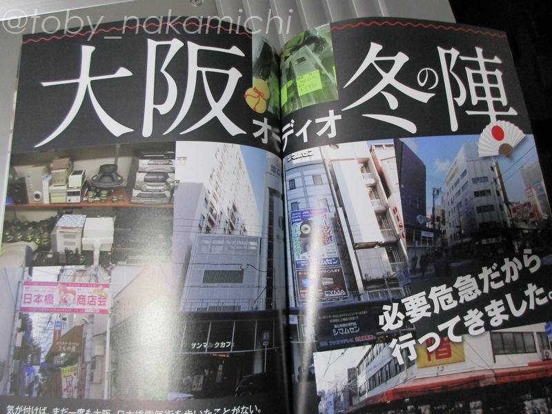 f:id:toby_Nakamichi:20210302172953j:plain