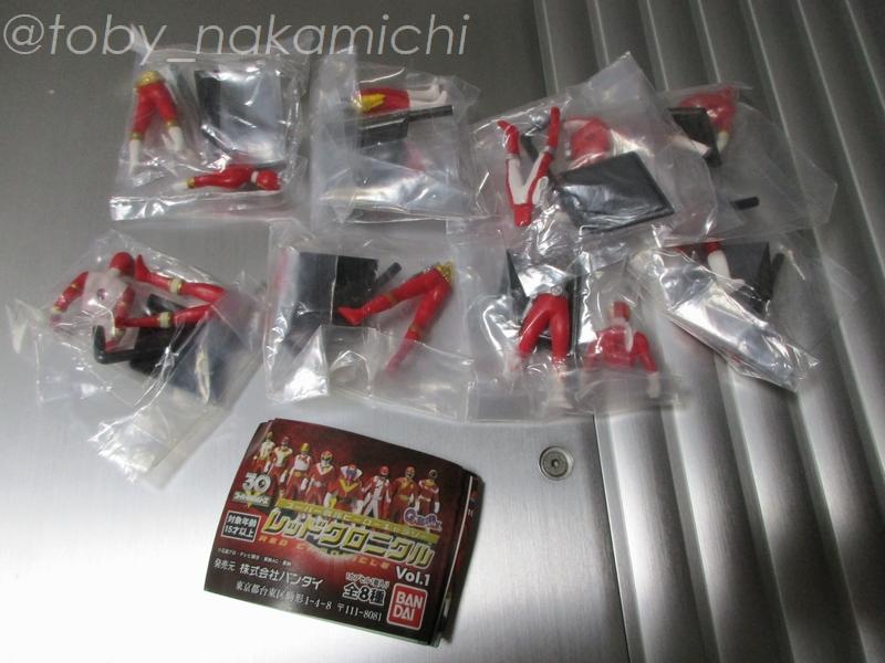f:id:toby_Nakamichi:20210318172545j:plain