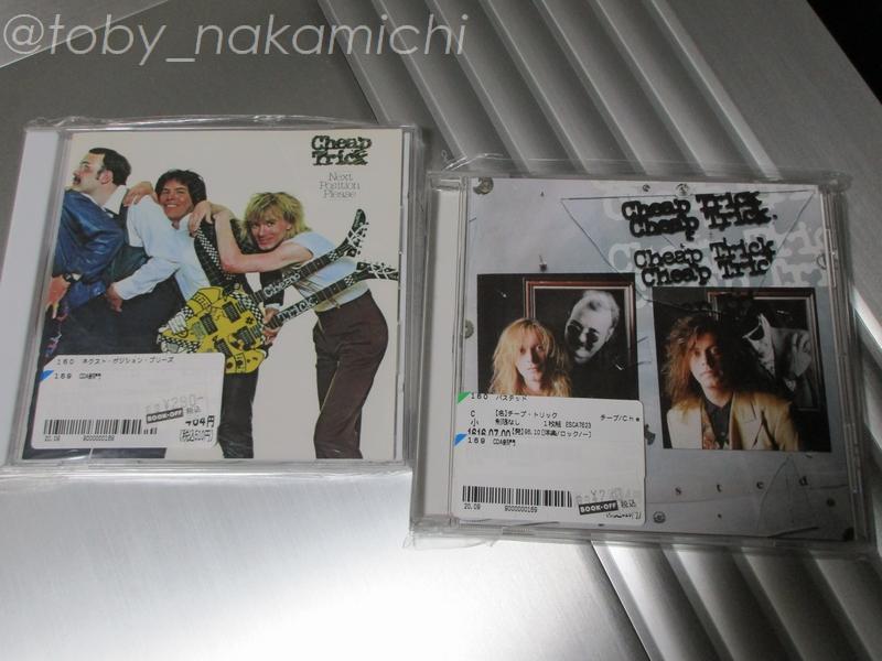 f:id:toby_Nakamichi:20210324212730j:plain