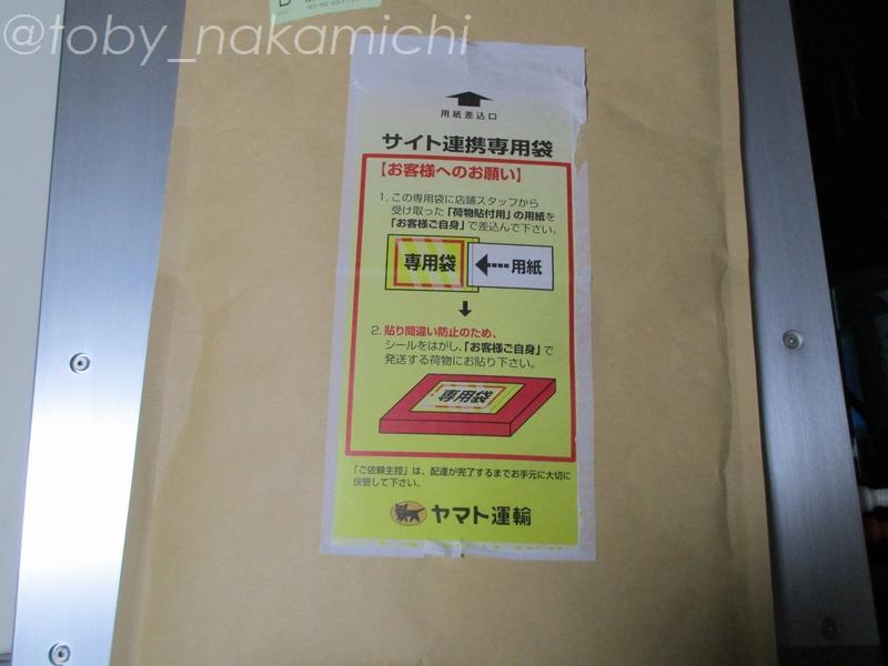 f:id:toby_Nakamichi:20210325202443j:plain