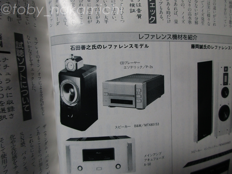 f:id:toby_Nakamichi:20210415190449j:plain