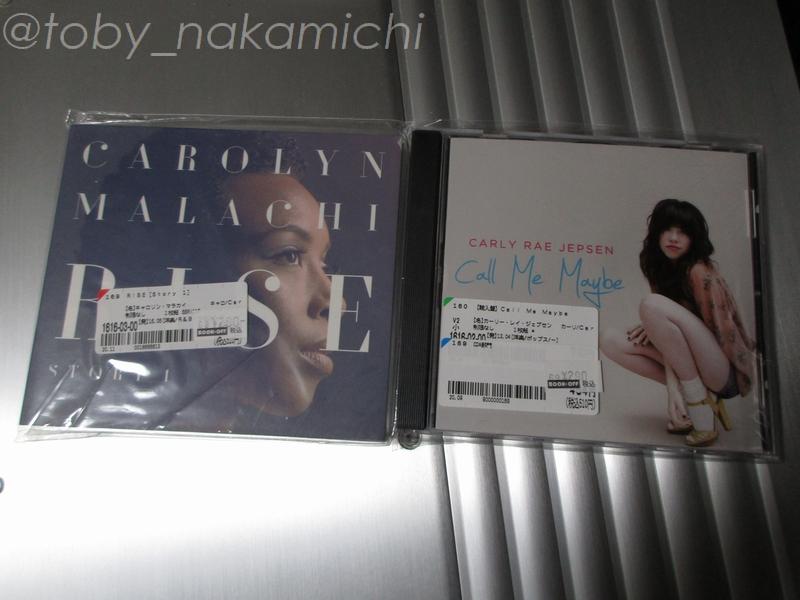 f:id:toby_Nakamichi:20210510175456j:plain