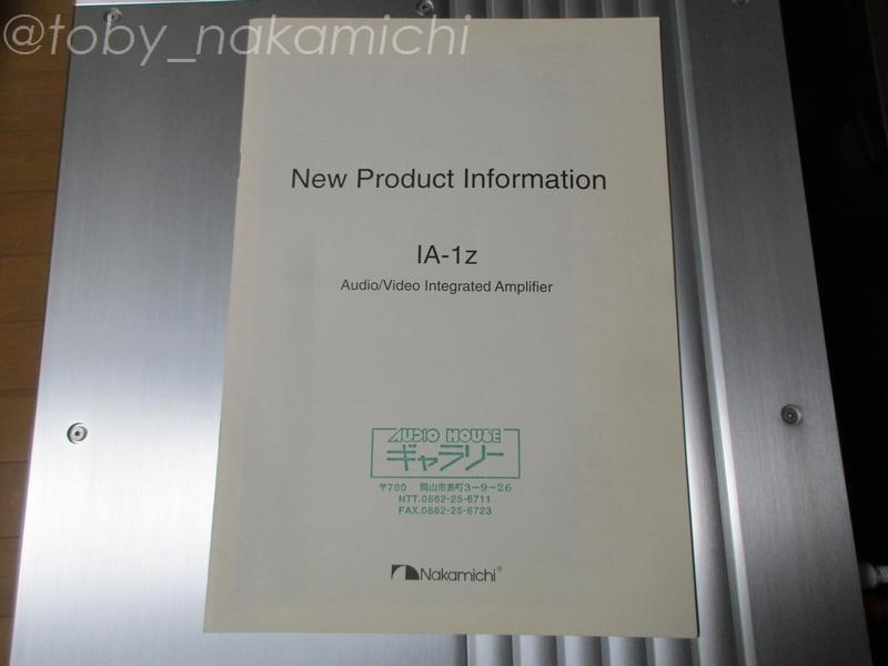 f:id:toby_Nakamichi:20210513181359j:plain